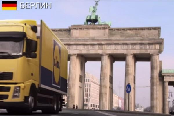 LIDL-berlin